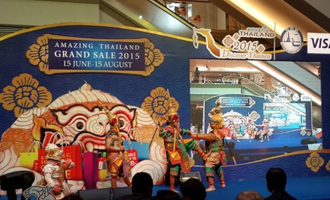 Amazing Thailand Grand Sale 2015